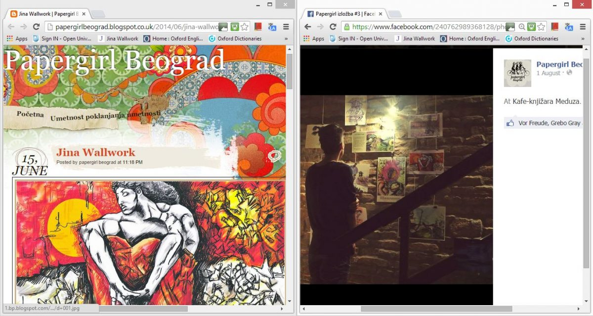 2014 Papergirl Beograd exhibition (web clippings)