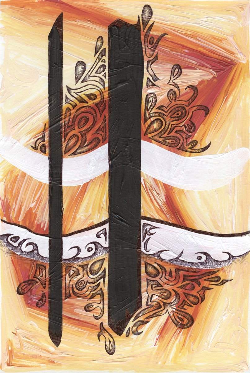 The image shows a piece of artwork by Jina Wallwork. It is a painting and an ink drawing of abstract subject matter. Stylistically this piece of artwork has links with abstract art.