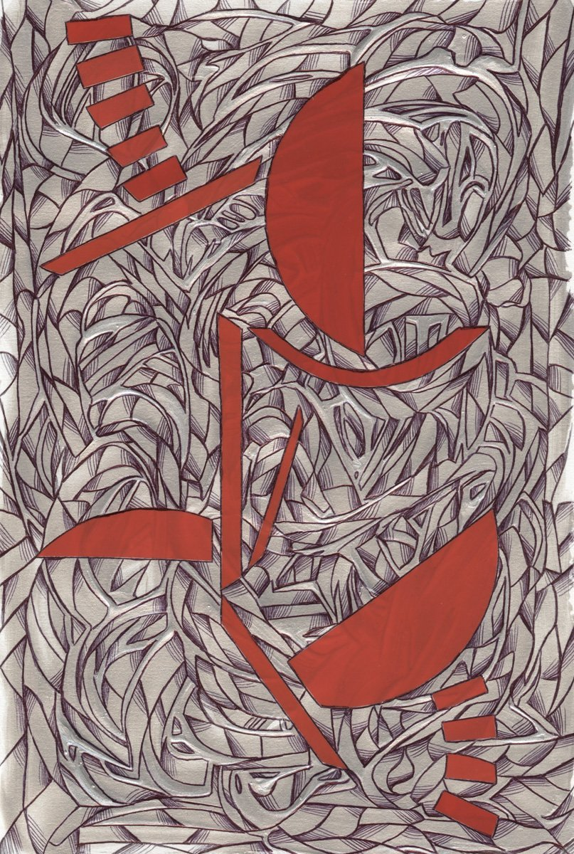 The image shows a piece of artwork by Jina Wallwork. It is an ink and paint drawing of abstract subject matter. Stylistically this piece of artwork has links with abstract art.