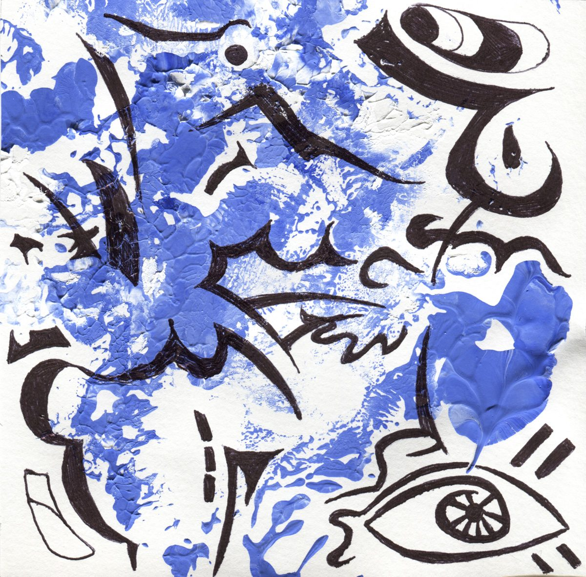 The image shows a piece of artwork by Jina Wallwork. It is a paint and ink drawing of abstract subject matter and an eye. Stylistically this piece of artwork has links with abstract art.