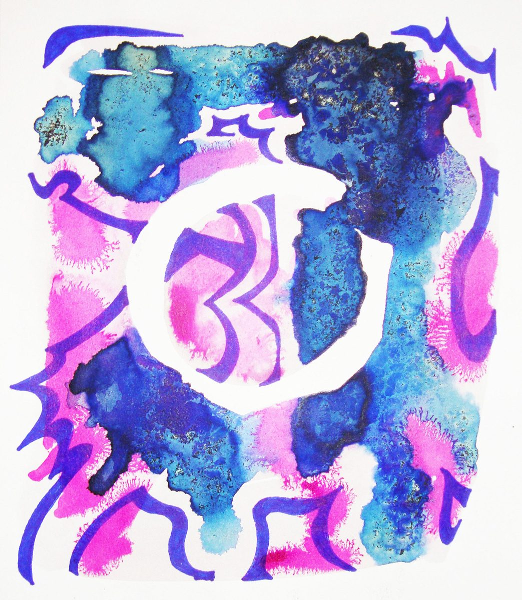 The image shows a piece of artwork by Jina Wallwork. It is an ink drawing of abstract subject matter. Stylistically this piece of artwork has links with abstract art.