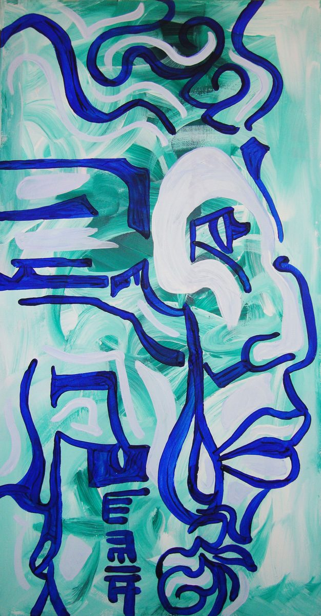The image shows a piece of artwork by Jina Wallwork. It is a painting of a man crying. Stylistically this piece of artwork has links with expressionism.