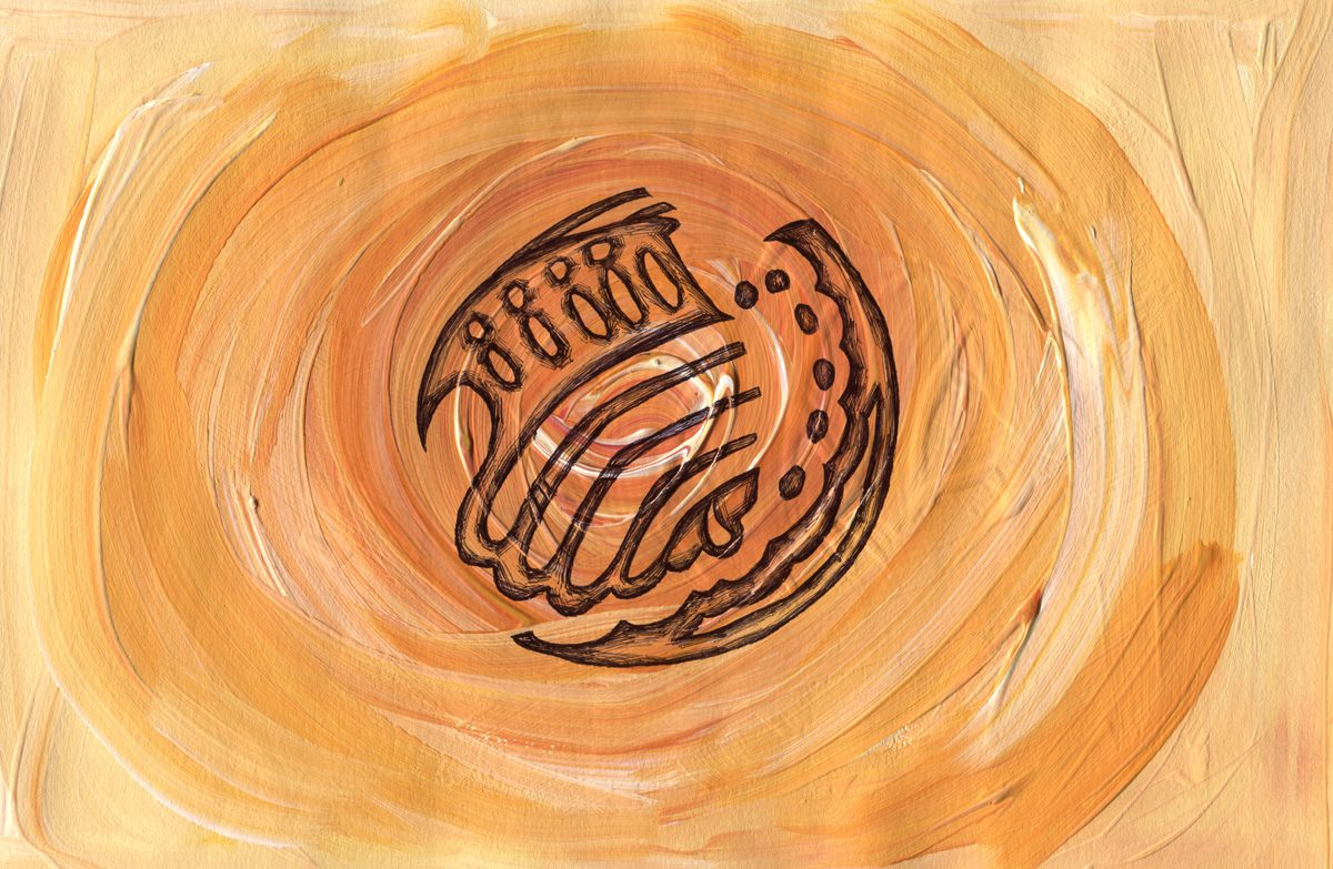 The image shows a piece of artwork by Jina Wallwork. It is a paint and ink drawing of a daily meditation. Stylistically this piece of artwork has links with abstract art.